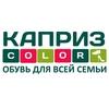 сеть магазинов обуви КАПРИЗ