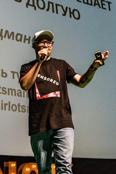 Владимир Лоцманов, Санкт-Петербург
