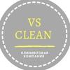 VS_clean