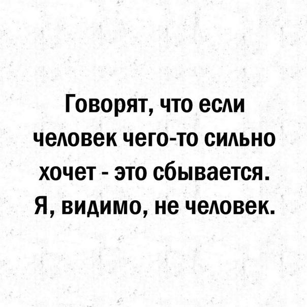 Видимо да..