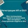 #Бухгалтерские услуги#декларации 89115771688