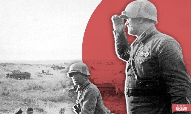 «Операция № 8» и локальная война на Халхин-Голе