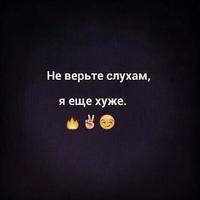 ВикторМайснер