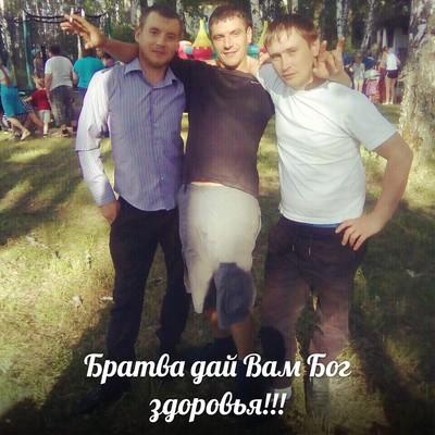 Stepan Rusin, Красноуфимск