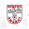 """ФК """"Арарат"""" / FC Ararat"""