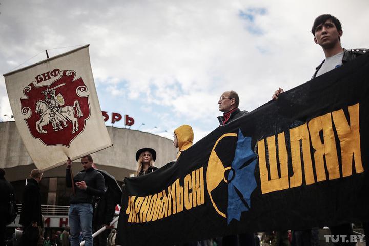 Мингорисполком отказал организаторам в проведении «Чернобыльского шляха» .