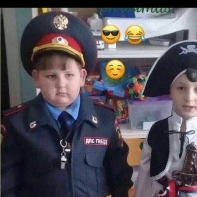 Артур Скаков