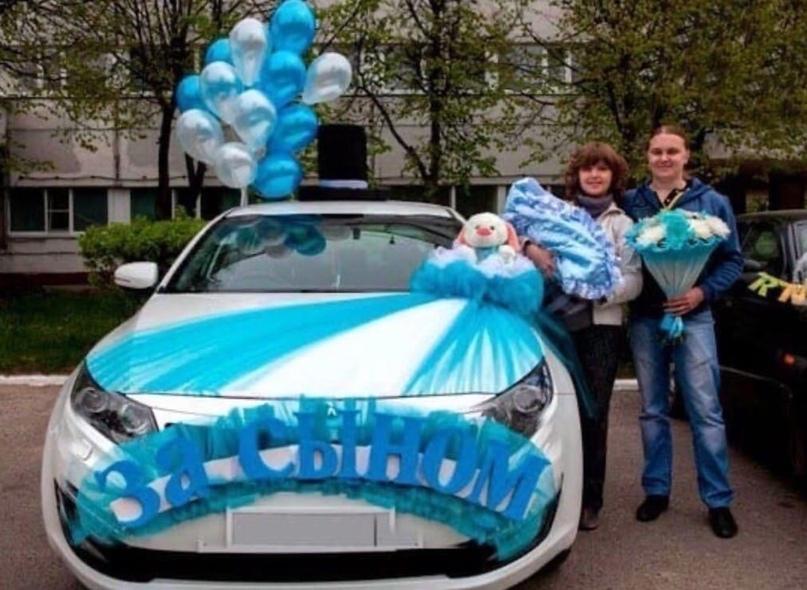 Я соврала что у нас будет сын, ведь за мальчика муж пообещал купить мне машину мечты...