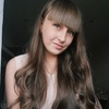 Kristina Eroshenko