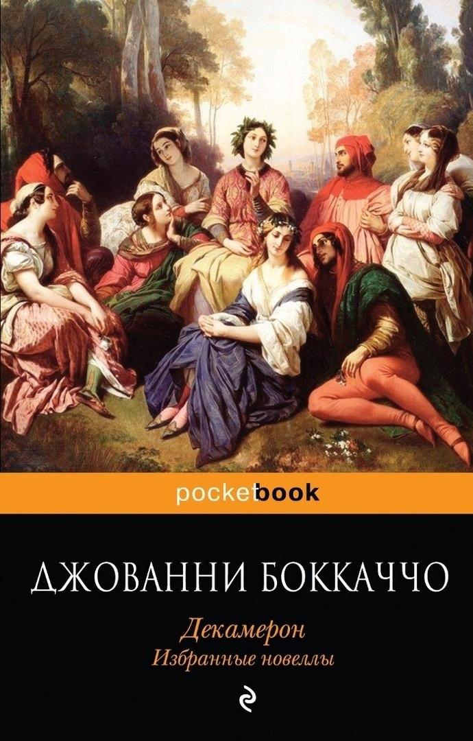 ТОП 10 книг о вирусах и эпидемиях