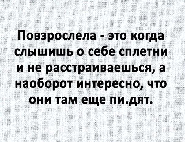 Верно ????????