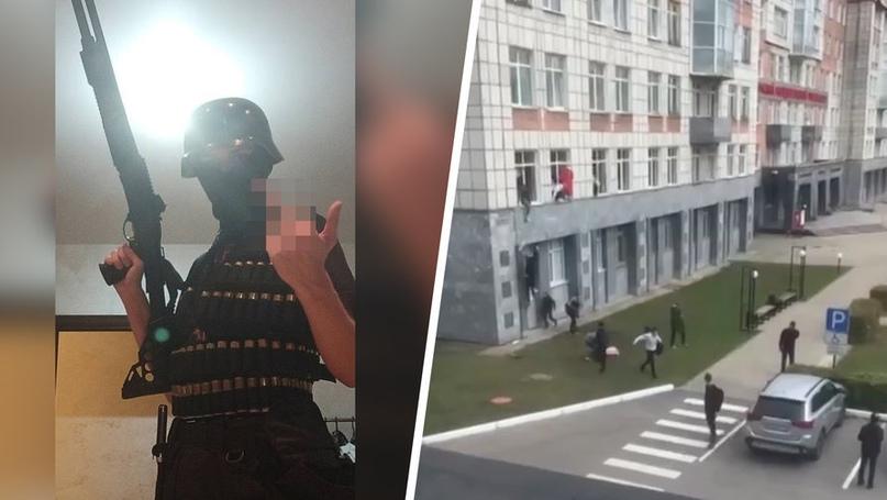 Певец и композитор Юрий Лоза высказался по поводу расстрелов в учебных заведения...
