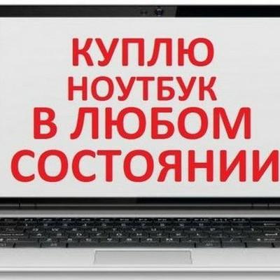 Руслан Ибрагимов, Симферополь