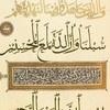 Арабский язык онлайн