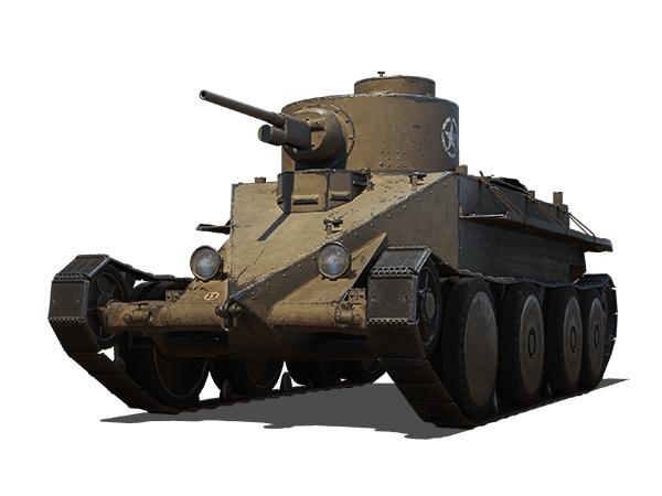 Convert.  Medium Tank T3