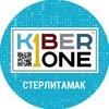 1-АЯ Международная КиберШкола  | Стерлитамак