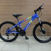 "Велосипед COM GT 2407 Алюминий, Disc (2021) 24"" Синий"