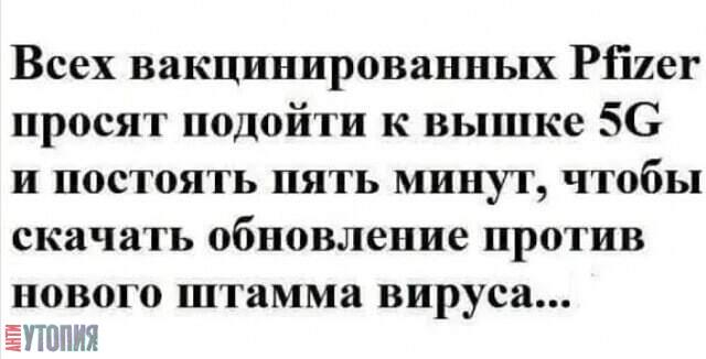 АНТИУТОПИЯ  DYSTOPIA 105153