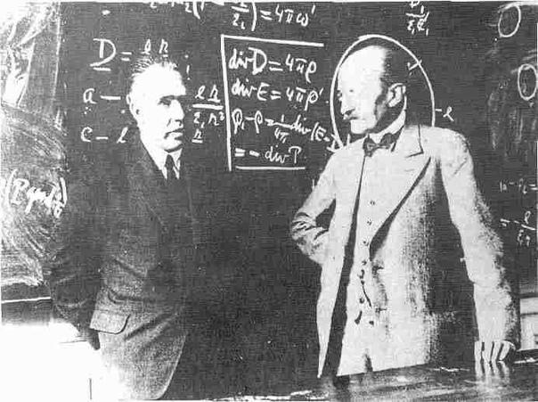 Немецкий физик Макс Планк после получения Нобелевской Премии по физике в 1918 го...