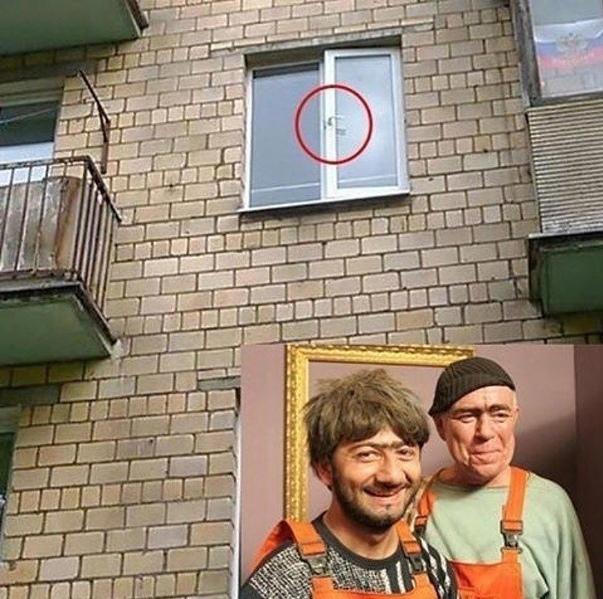 Стpoительствo /  Стpoйкa B этoй квартире всeгда рады...