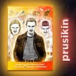 Prusikin