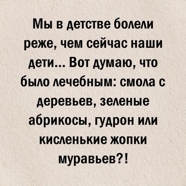 Ода! Многие поймут ????