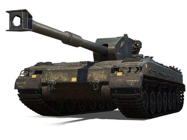 Bofors tornvagn