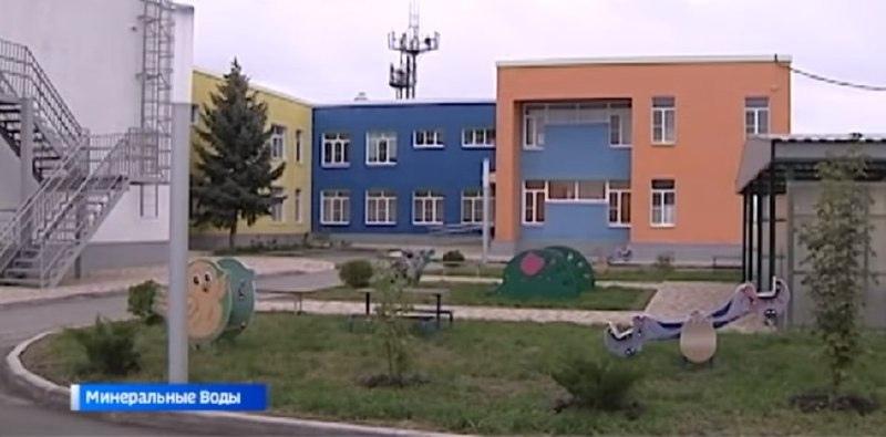 В Минводах чиновник заработал на детях более 120 миллионов рублей