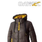 Куртка демисезонная мод.2187