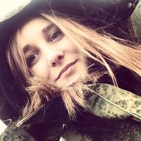 АлександраВетрова