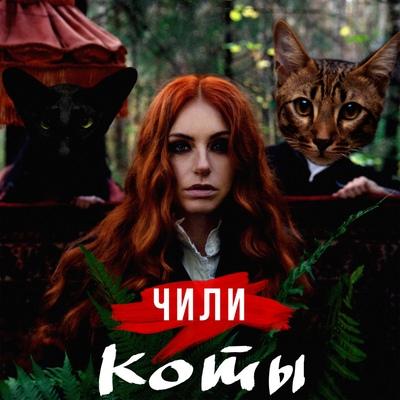Ирина Забияка, Москва