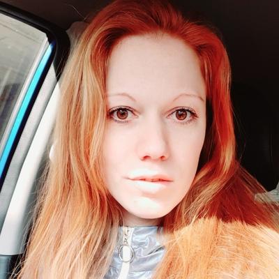 Катерина Бакулина, Владимир