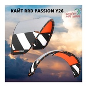 КАЙТ RRD PASSION Y26