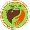 Приют собачьих сердец Хатико г. Челябинск