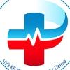 ржд-медицина-Пенза