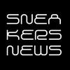 sneakersnews_ru