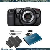 Кинокамера Blackmagic Pocket Cinema Camera 4K лайт