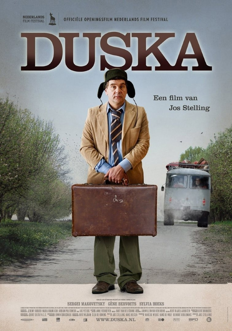 «Душка»   Duska, 2007