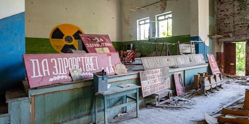 На Чернобыльскую АЭС поступило сообщение о минировании. В зоне отчуждения застряли сотни туристов.