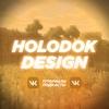 •Holodok•Дизайн• (Шапки, Аватарки)