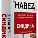Штукатурка гипсовая ХАБЕЗ-ГИПС для ручного СИНДИКА-РН 30кг