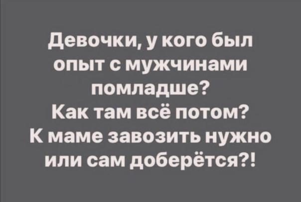 Нужно задуматься ????