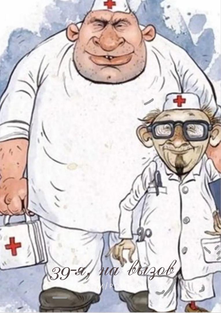 28 апреля день работников скорой помощи 🚑