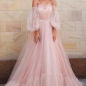 """Розовое платье с рукавами """"Нежность"""""""