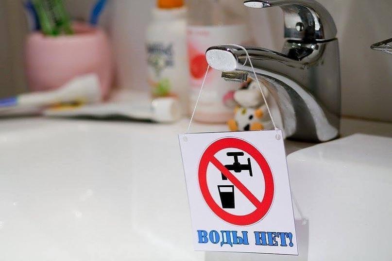 В Харькове на две недели отключат горячую воду и на сутки - холодную.