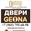 Межкомнатные двери GEONA (Геона) СПб