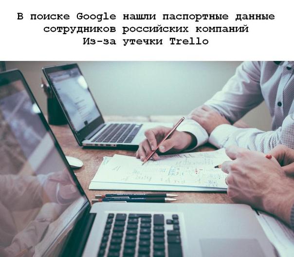 Аналитики обнаружили, что поисковыми системами индексируется почти миллион публи...
