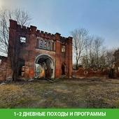 Поход в усадьбу Марфино и музей танка Т34 (Подмосковье)