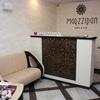 Салон красоты Marzzipan beauty and style