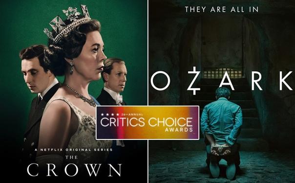 «Озарк» и «Корона» стали лидерами по номинациям на Critics' Choice Awards